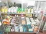 Farmacia Santa Fe Ocotal Nueva Segovia
